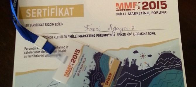 3.й Национальный Маркетинговый Форум