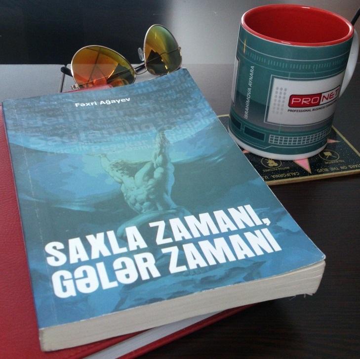 Aynara1