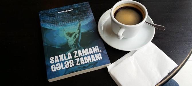 Kitab haqqında Kamran Kərimlinin RƏYİ