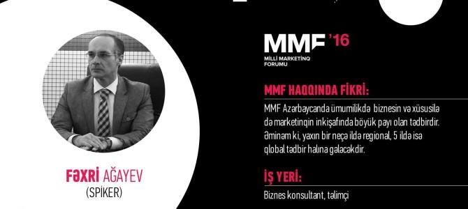 #MMF2016
