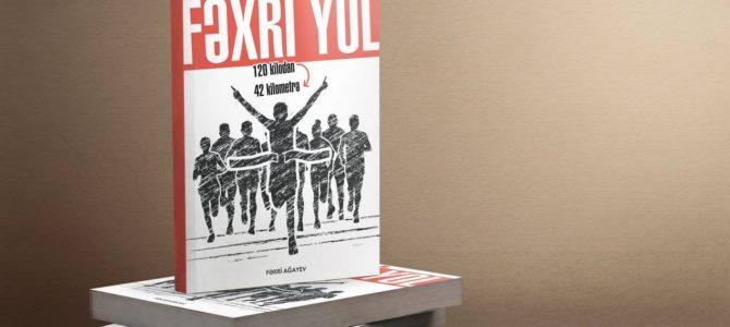 """""""Fəxri Yol"""" kitabım haqqında İLK YAZIM"""