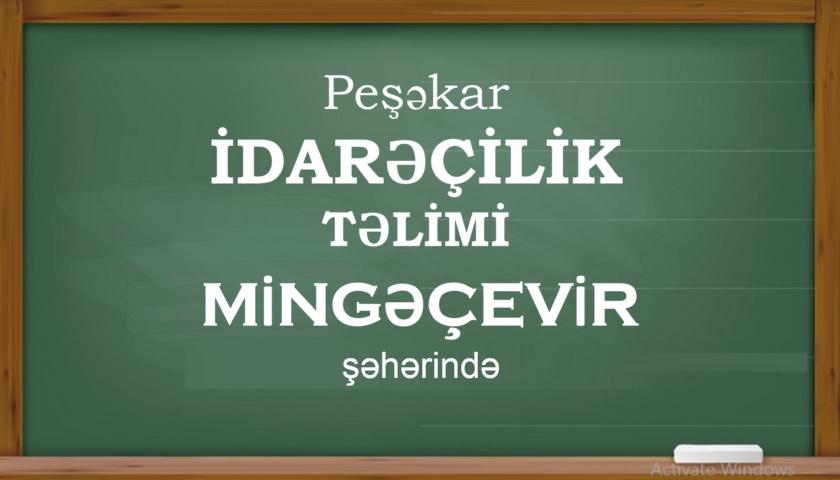 Mingəçevir