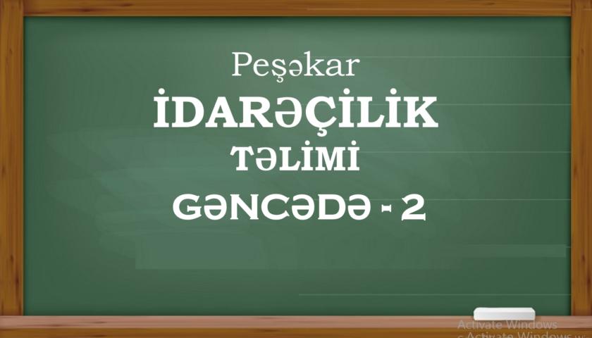 gence2